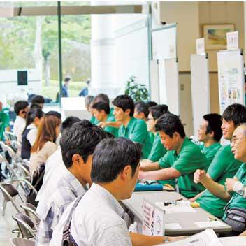 イベント情報オープンキャンパス