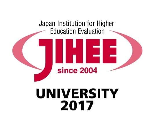 JIHEE(公益財団法人 日本高等教育評価機)