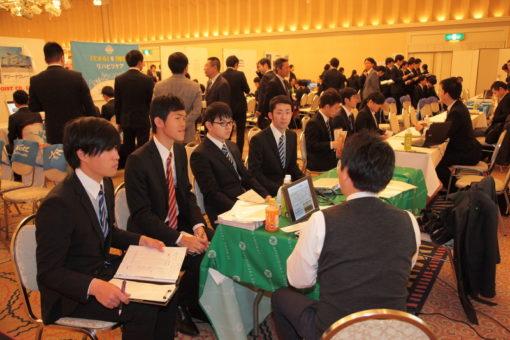 福山大学合同企業説明会に680社の企業がご参加!