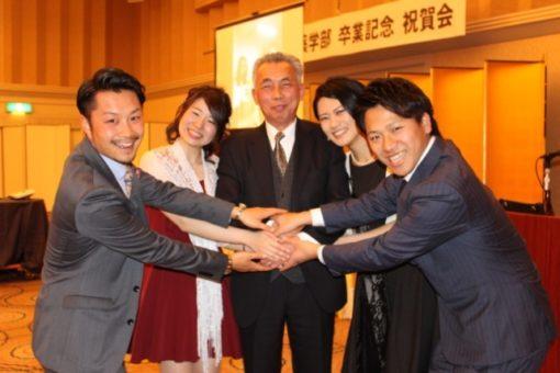 【薬学部】23年ぶりの卒業記念祝賀会の開催!