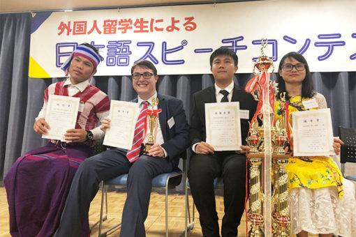 外国人留学生による日本語スピーチコンテストで、人間文化学部の留学生が優秀賞!