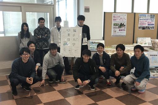 【建築学科】卒業設計展の内覧会を工学部棟2階で開催中!