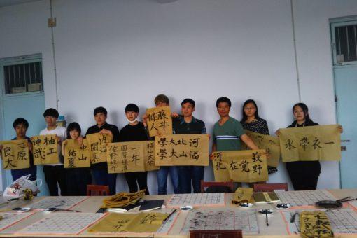 【国際経済学科】中国研修が無事に終了!レポート第三弾
