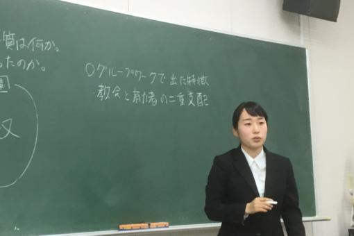 【人間文化学科】4回生による模擬授業の発表会を開催!