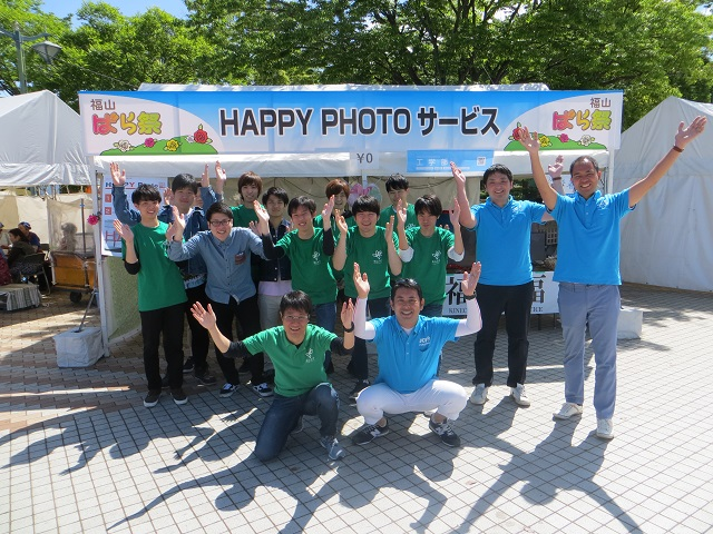 HAPPY PHOTOサービス