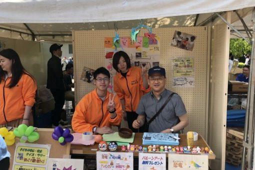 【心理学科】福山ばら祭で防犯イベントを実施!