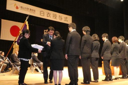 【薬学部】平成30年度 福山大学薬学部白衣授与式