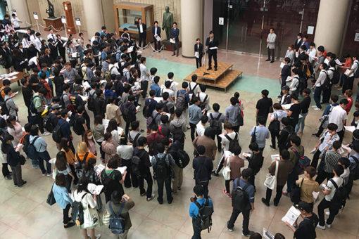 【大学教育センター】インターンシップ合同企業説明会 開催!