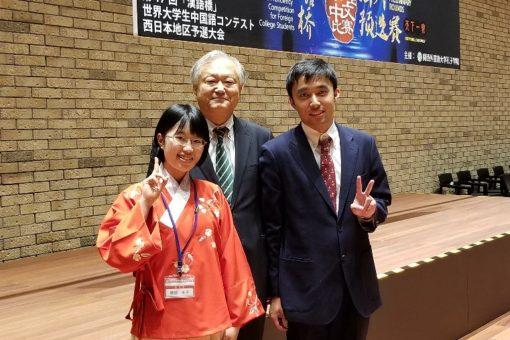 薬学生が、「漢語橋」中国語コンテストにおいて「奨励賞」を受賞!