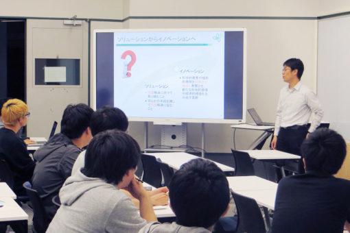 【情報工学科】UXデザイン演習@高知工科大学
