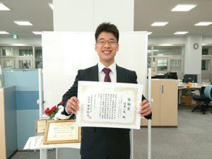 情報処理学会中国支部奨励賞を受賞