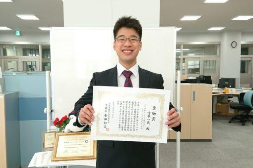 【情報工学科】卒業生から嬉しい受賞の知らせ!
