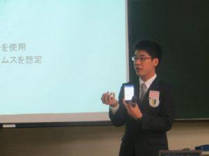 竹本さんの発表の様子