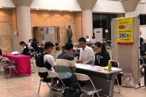 【就職課】留学生のための合同企業説明会 開催!