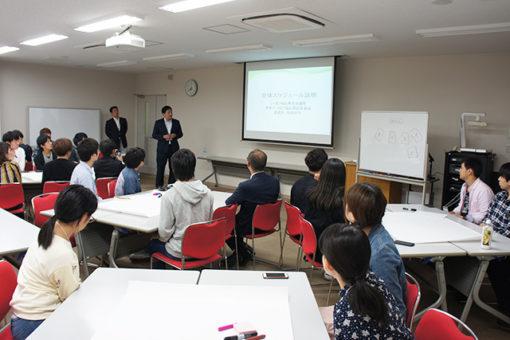 【大学教育センター】福山青年会議所との協働事業がスタート!