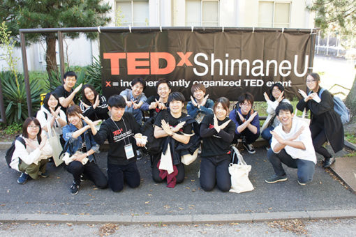 【大学教育センター】自主ゼミF4「TEDxShimaneU」に参加!