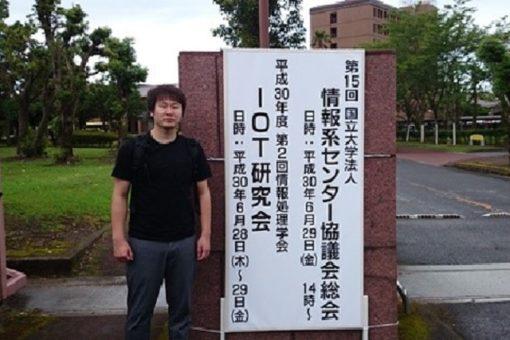 【情報工学科】研究会で学生奨励賞を受賞!