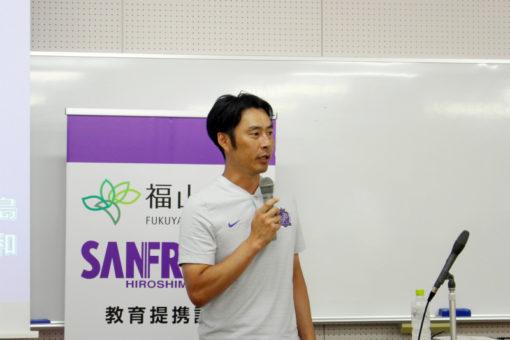 【経済学科】サンフレッチェ広島のユースコーチ(卒業生)が講義!