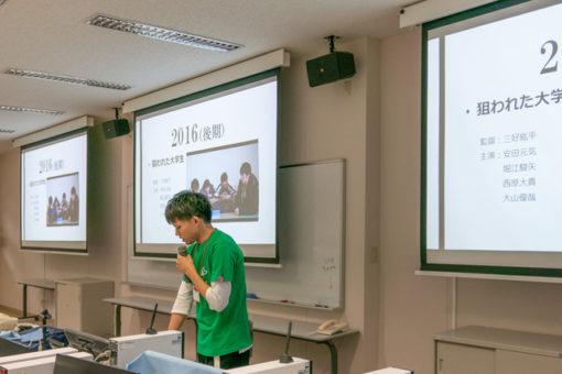 【メディア・映像学科】オープンキャンパス!