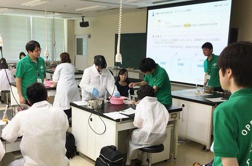 【薬学部】体験入学会、高校生が熱視線!