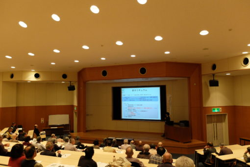【福山大学】今年度も開講!!平成30年度公開講座