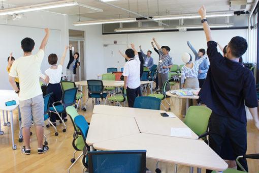 【大学教育センター】自主ゼミF4「子どもたちの夢から学んだこと」