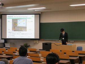 工学研究科1年 横山さんの研究発表