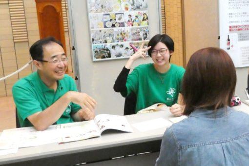 【生命栄養科学科】9/15(土)オープンキャンパス見学会