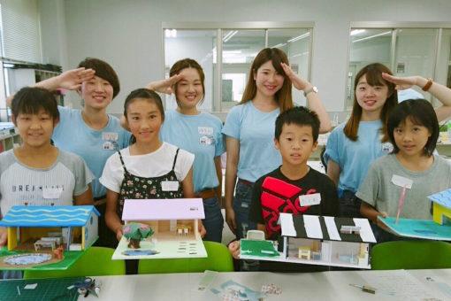 【建築学科】子ども建築家たちによる、たくさんのすてきな家!