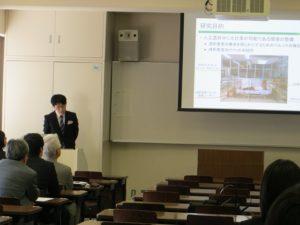 4年の武田さんの発表の様子