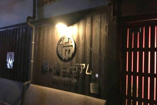 【メディア・映像学科】「鞆の浦deART」閉幕!