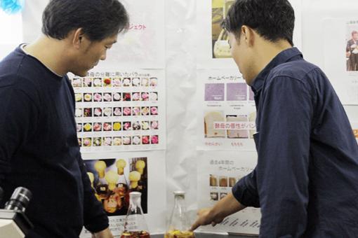 【生物工学科】三蔵祭で学科での学びの内容を公開!