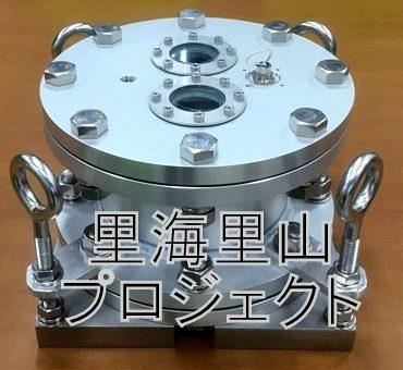 【スマートシステム学科】里山里海PJのカメラは海底へ!