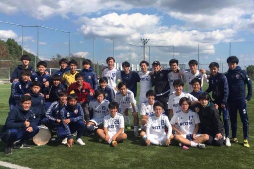 【社会人サッカー】NEXT.FC 広島県社会人リーグで優勝!