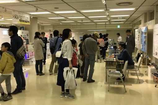 【社会連携センター】じばさんフェアで福山大学を紹介!
