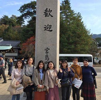 【国際センター】留学生が秋を満喫!