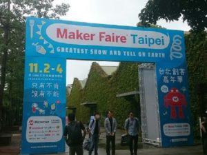Maker Faire Taipei2018会場の入り口ゲート