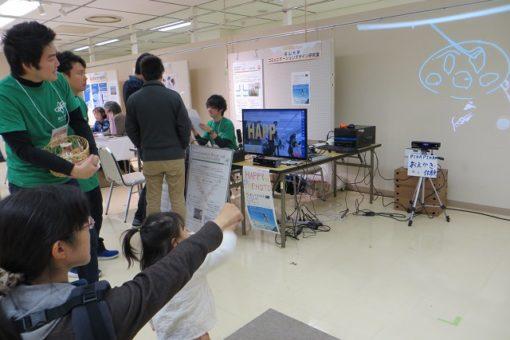 【情報工学科】HCI実験室を「じばさんフェア2018」で!