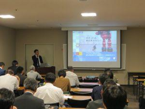 株式会社NTTデータの大熊様によるRPAのご講演