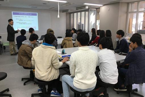 【大学教育センター】自主ゼミF4、「香川大学」で学生交流!