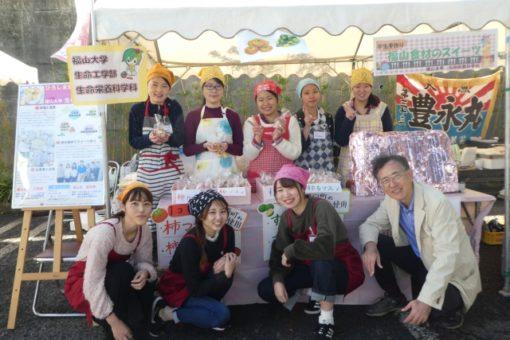 【生命栄養科学科】福山食材スイーツ、福山市園芸祭に出店!