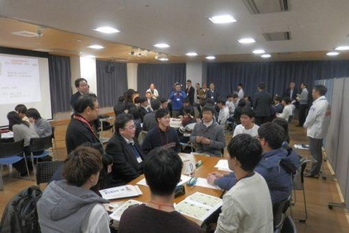 【大学教育センター】HIROSHIMANE! 学生×企業交流会を開催!
