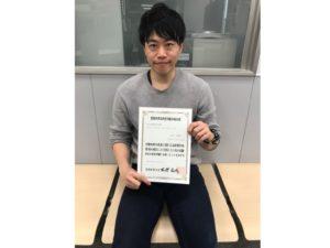 基本情報処理技術者試験の合格者(4年生)