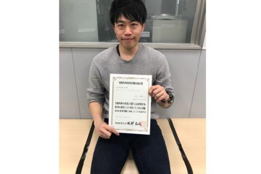 【情報工学科】平成30年度秋期基本情報技術者試験に合格!