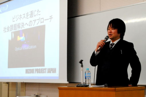 【スマートシステム学科】OB溝上浩司氏の特別講義