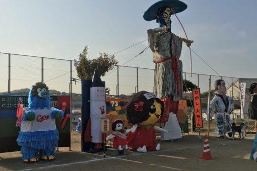 【スマートシステム学科】東村町かかし祭りでロボット展示
