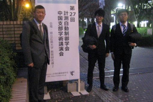 【スマートシステム学科】学術講演会で院生・学生が発表!