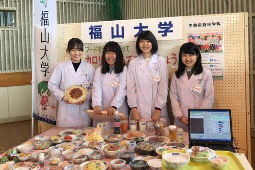 【生命栄養科学科】「食事診断」でかかし祭りに参加!