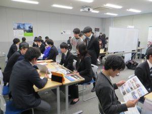 工学部学生のための業界説明会