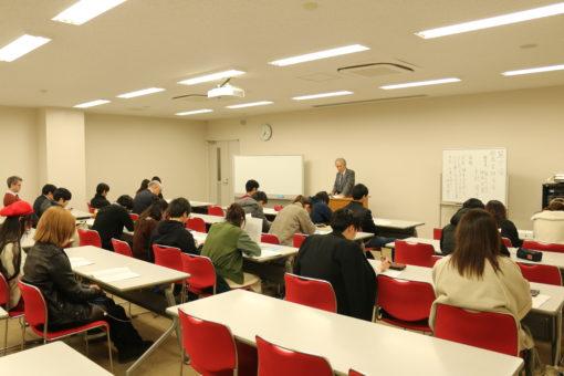 【国際経済学科】文系・理系の大学生のためのキャリアデザインの考察と社会的意義